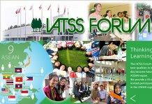Chương trình IATSS Forum Nhật Bản tuyển TNV sự kiện tại TP. HCM